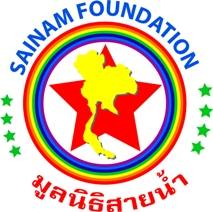 Sainam Foundation